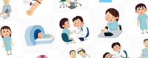 free-illustration-medical-examination-tn