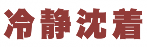 design_img_f_50941_s